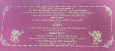 Invitation - Soumendu and Ananya's Wedding